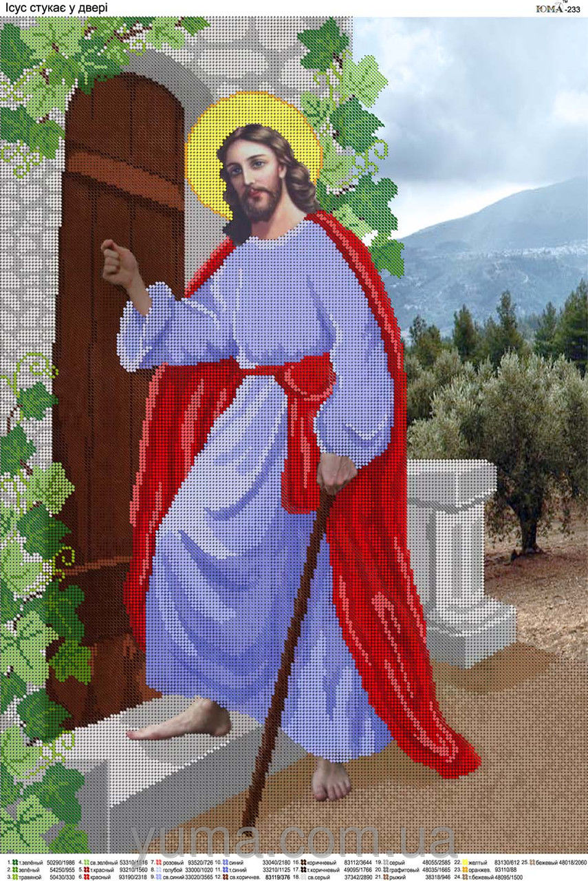 Вышивка иисус стучит в дверь
