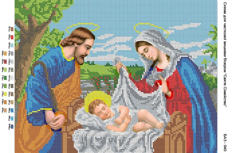 Схема для вышивки бисером на атласе Свята родина Вишиванка А2-055 ... 6f4004ef4838c