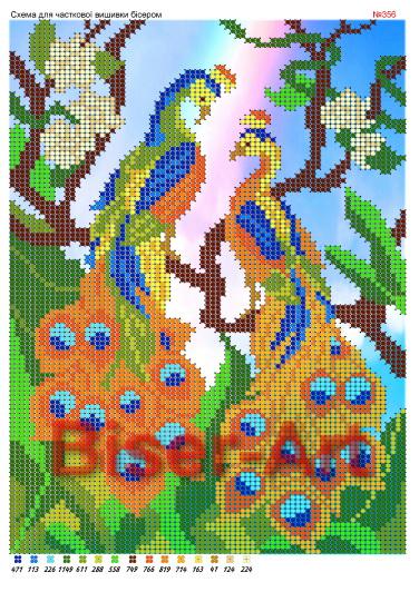 Схема вышивки птиц бисером