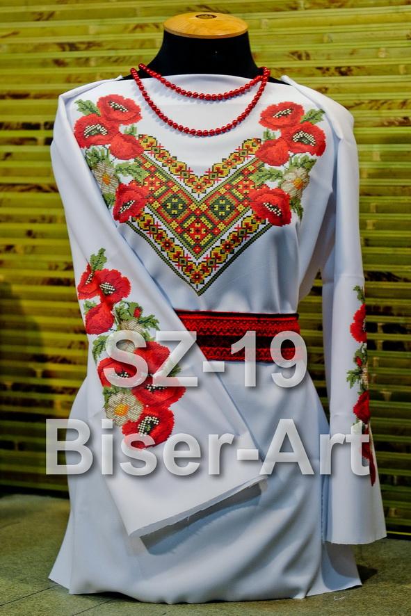 Заготовка для вышивки бисером Сорочка женская Biser-Art Сорочка ... a399da25b34f2