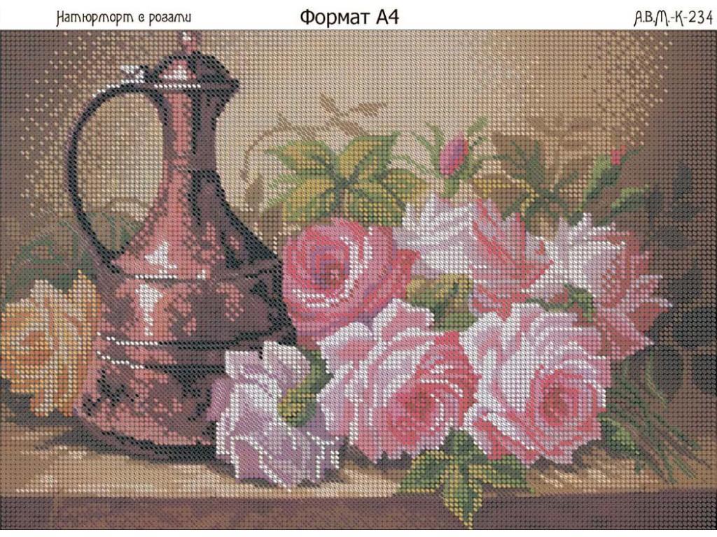 Схемы вышивки натюрморт с розами