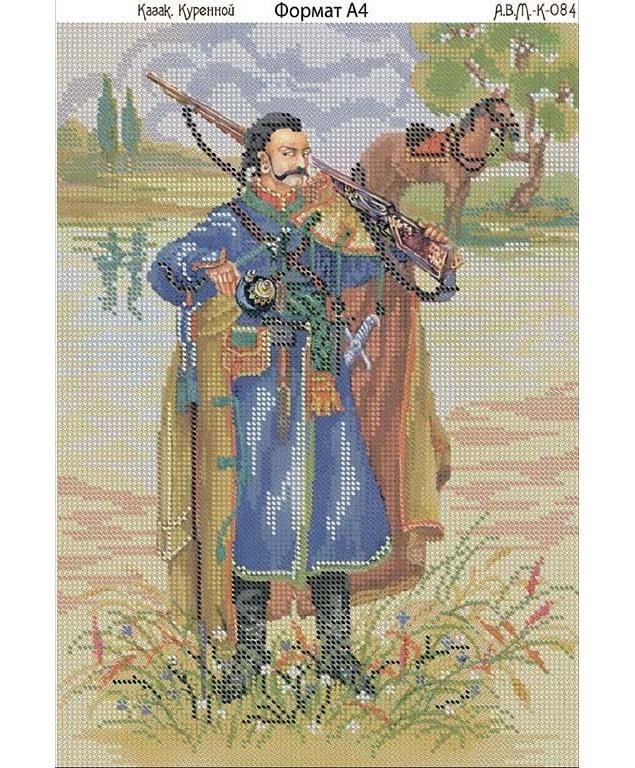 Схема для вышивки казаки