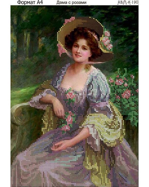 Схемы вышивки бисером дамы
