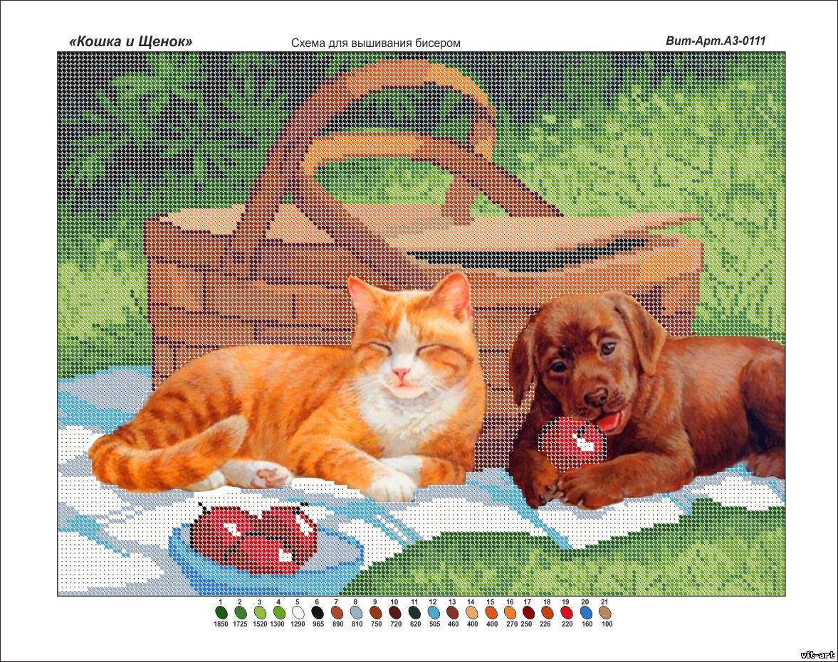 карты картины играют в собаки