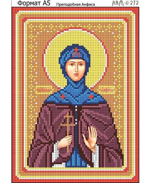 помощи такого икона святой анфисы фото множество интересных