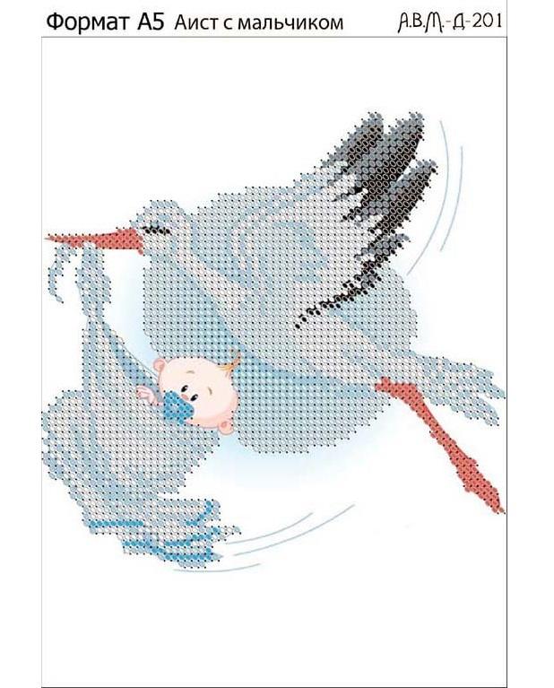 Схема вышивки аист с младенцем