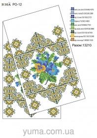 Схема для вышивки бисером рушника на икону, , 110.00грн., ЮМА-ОР12, Юма, Рушники свадебные, рушники пасхальные