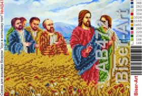 Схема вышивки бисером на габардине Иисус с апостолами
