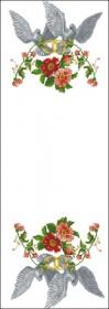 Схема вышивки бисером на атласе Свадебный рушник, , 220.00грн., РЗ-06-Э, Эдельвейс, Рушники свадебные, рушники пасхальные