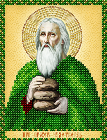Схема вышивки бисером на атласе Св. Прохор Чудотворец