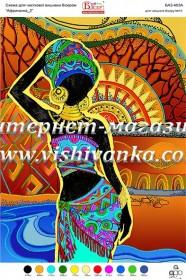 Схема вышивки бисером на атласе Африканка_2