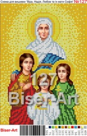 Схема вышивки бисером на габардине Вера Надежда Любовь и мать их Софья