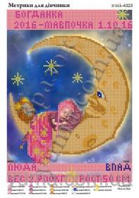 Схема вышивки бисером на атласе Метрика для девочки