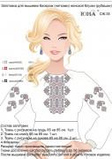 Заготовка женской рубашки для вышивки бисером СЖ 35