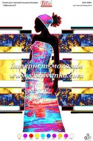 Схема вышивки бисером на атласе Африканка-3