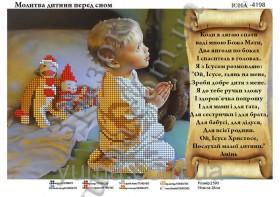 Схема вышивки бисером на атласе Молитва ребенка перед сном