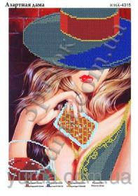 Схема вышивки бисером на атласе Азартная дама