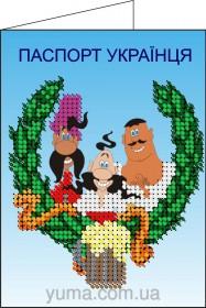 Схема вышивки бисером на атласе Обложка для паспорта, , 50.00грн., СШИТАЯ-Д4, Юма, Обложки на паспорта