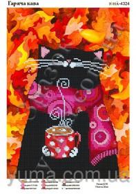 Схема вышивки бисером на атласе Горячий кофе