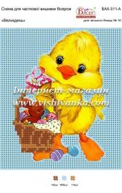 Схема для вышивки бисером на атласе Великдень