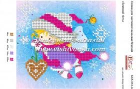 Схема для вышивки бисером на атласе Зимовий гість