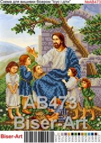 Схема вышивки бисером на габардине Иисус с детьми