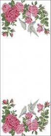 Схема вышивки бисером на атласе Свадебный рушник, , 220.00грн., РЗ-15-Э, Эдельвейс, Рушники свадебные, рушники пасхальные