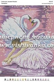 Схема для вышивки бисером на габардине Балерина