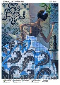Схема вышивки бисером на атласе Ужин для любимого