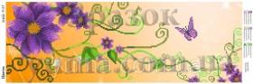 Схема вышивки бисером на атласе Панно Цветы