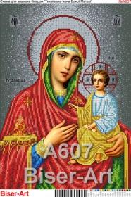 Схема вышивки бисером на габардине Богородица Тихвинская