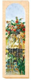 Набор для вышивки бисером на холсте Сад Богов 2, , 302.00грн., АВ-425, Абрис Арт, Большие наборы