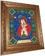 Набор для выкладки алмазной техникой Пресвятая Богородица Остробрамская