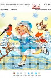 Схема для вышивки бисером на габардине Дівчина з птахами