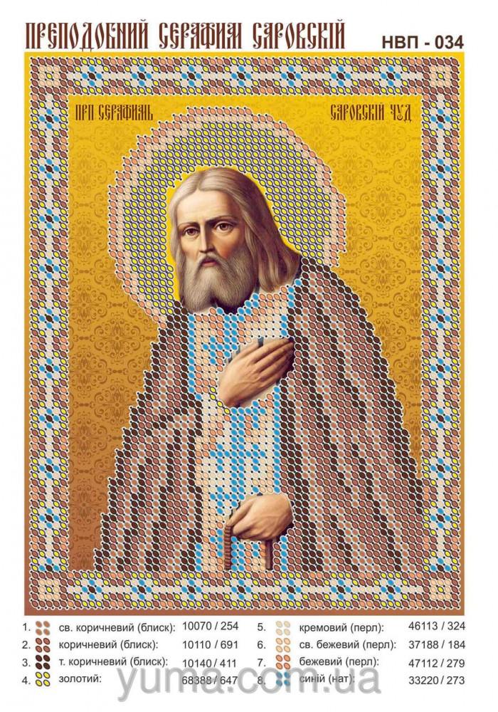 Серафим саровский схема для вышивки крестом