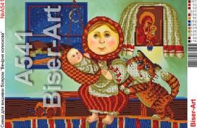 Схема вышивки бисером на габардине Колыбельная, , 58.00грн., 30*40-А541, Biser-Art, Украина
