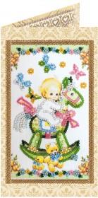 Набор - открытка для вышивки бисером Сыночек