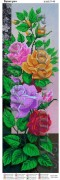 Схема вышивки бисером на атласе Панно Букет роз