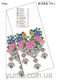 Схема для вышивки бисером рушника на икону , , 110.00грн., ЮМА-РО1, Юма, Рушники свадебные, рушники пасхальные