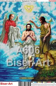 Схема вышивки бисером на габардине Крещение Господне