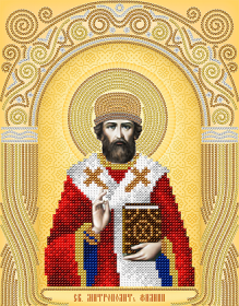 Схема вышивки бисером на атласе Святитель Филипп
