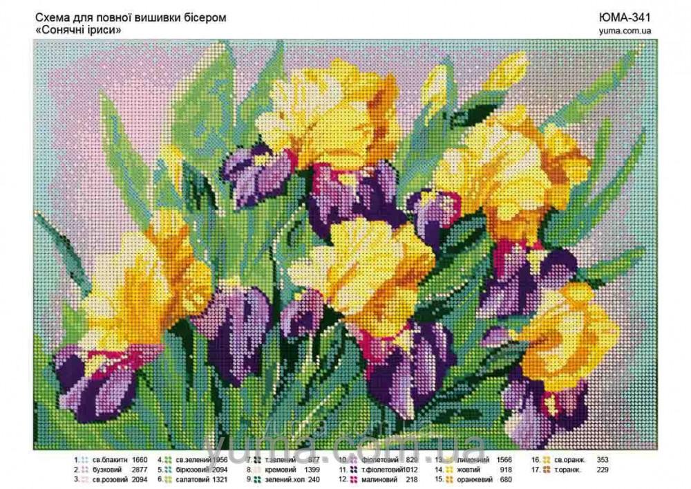 Схемы для вышивки бисером «Цветы» - купить в Украине
