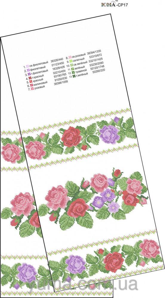 Купить схема вышивки бисером на габардине свадебный рушник :.