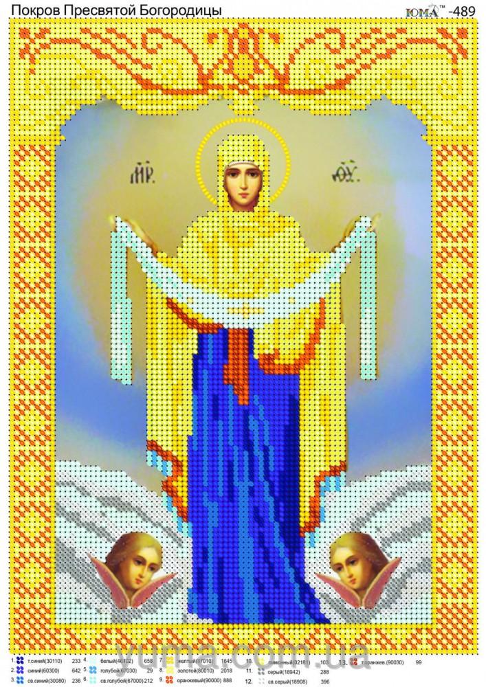 Схема вышивки бисером иконы покров пресвятой богородицы