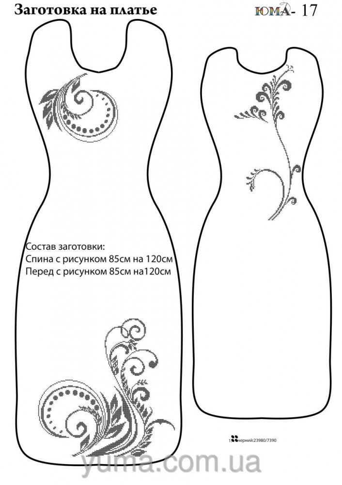 Вышивка бисером свадебных платьев схемы 32