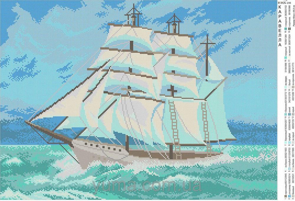 Вышивка крестиком корабль 61