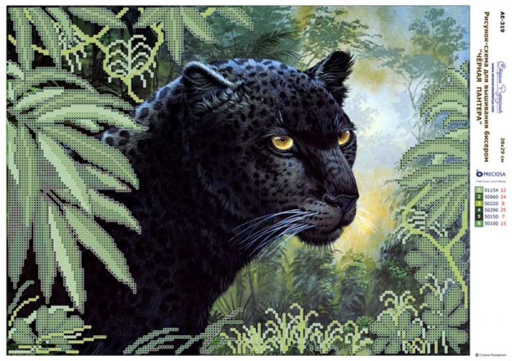 Алмазная вышивка чёрная пантера 100