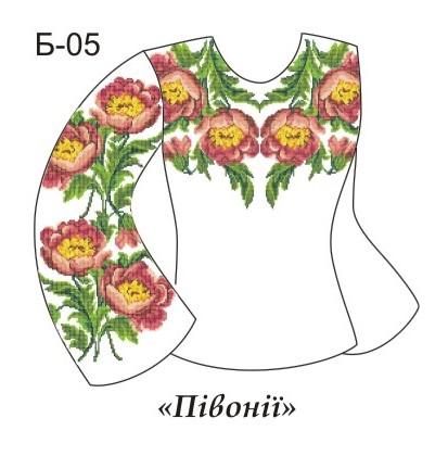 Заготовки Блузок Для Вишивки Бісером В Самаре