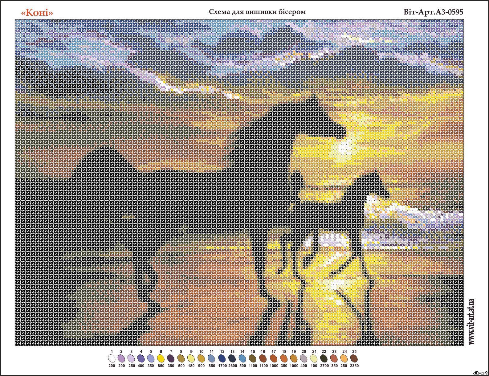 схема вышивки крестом белой лошади