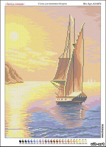Вышивка море солнце